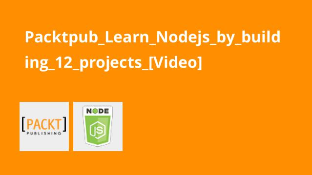 Packtpub_Learn_Nodejs_by_building_12_projects_[Video]